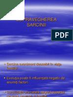 SUPRAVEGHEREA SARCINII