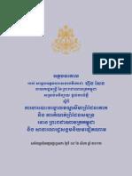 Hun Sen's speech on border 9 August 2012