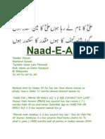 Naad-E-Ali