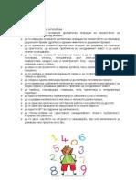matematika 4 2012-2013
