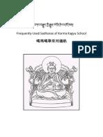 Frequently Used Sadhanas of Karma Kagyu School - 3