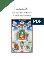 Guru Yoga of the 8th Karmapa + Prayer of the 5 Deities of the Red Chenrezig - 62