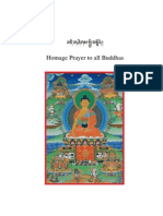 Homage Prayer to All Buddhas - 43-En