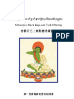 "Jetzun Milarepa's Guru Yoga and Tsok Offering, known as ""The Blazing Torch of Wisdom, also proclaimed as the prayer in praise of the supreme Practice Lineage ""The Wish-fulfilling Tone"" - 57"