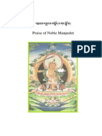 Praise of Noble Manjushri - 73-En