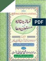 Namaz E Janaza Masnoon (Www.ahlehaq.org)