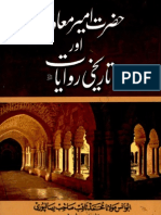 Hazrat Ameer e Muavia Aur Tareekhi Riwayaat