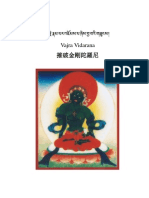 Vajra Vidarana (Dorje Namjom) - Composed by Lotsawa Shalu - 77