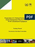 Pcb Manual e