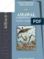 Amawal n Yighersiwen n Yilel: Vocabulaire amazigh de la mer par Mohand DJEGHALI et Sofiane SELLAH