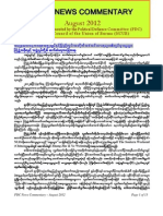 PDC Monthly News Commentary - August 2012