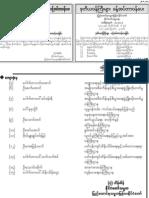 President U Thein Sein's Cabinet - 27.08.2012 A
