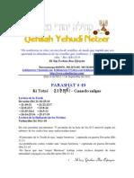 Parashat Ki Tetze # 49 Adul 6012