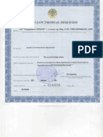 License General
