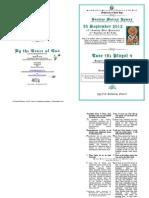 Tone _8_ Plagal 4 - 30 Sept - 17 AP - 2 Lk - St Euphemia