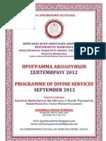 Program September 2012