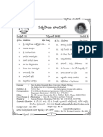 Sathya Sai Balavikas (Telugu Monthly Magazine) September 2012