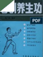 Daoyin Yangshenggong.Zhang Guangde