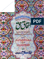 Ahqaq-e-Haq by - Hazrat alama Molana Muhammad Naeem-ul-deen