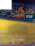 Haqeeqat-e-Shirk by - Alama Muhammad Yahya Ansari