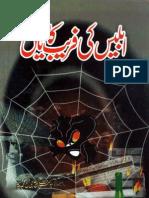 Iblees Ki Faraib Karareen by - Prof.Fatah Muhammad Naseem
