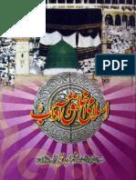 Islami Akhlaq-o-Adaab by - Muhammad Amjad Ali Azami