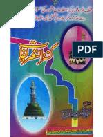 Kanz-ul-Tariafat by - Molana Muhammad Zafer Qadri