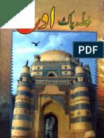 Khita Pak Ouch by - Masoud Hassan Shahab