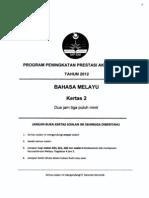 2012 PSPM Kedah BM 2 w Ans