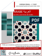 Las mil y una horas de árabe. A.1.1. Horas 1-33 [Versión completa]