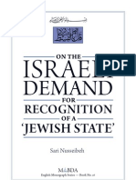 Israeli Demand for Recognition of a  Jewish State