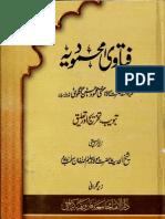 Fatawa Mahmoodiah Vol 03