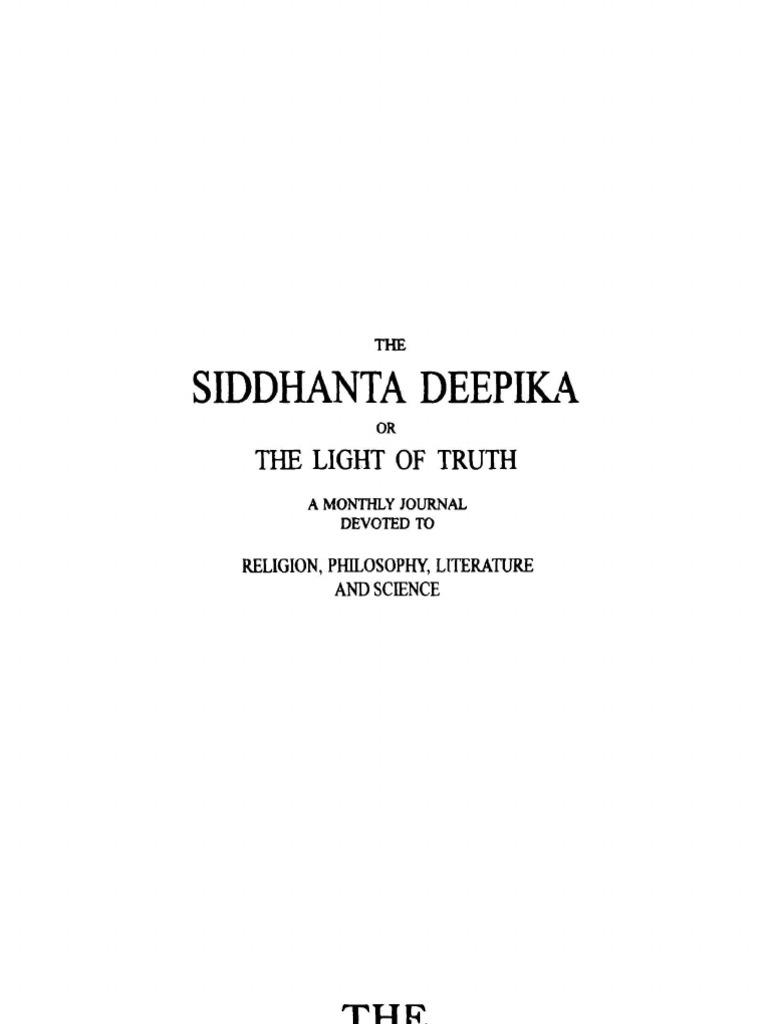 Siddhanta Deepika Volume 5 Moksha Brahman Possibly Related To Quotprevent Treble Dull In Controlquot Circuits