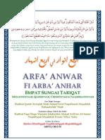 Arfa' Anwar Fi Arba' Anhar