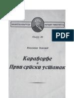 VladimirCorovic-Karadjordje i Prvi Srpski Ustanak