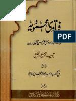 Fatawa Mahmoodiah Vol 23