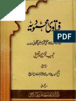 Fatawa Mahmoodiah Vol 25