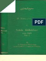 Sahih Al-Bukhari Arabic-English Vol- 1