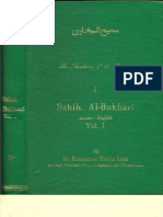 Sahih Al-Bukhari Arabic-English Vol- 1