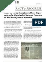 DPP Newsletter Aug2012
