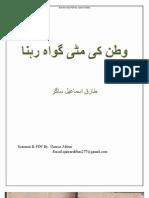 Watan Ki Mitti Gawah Rehna - by Tariq Ismail Sagar