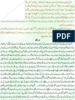 Abdullah by Hashim Nadeem Part 1