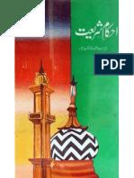Ahkam-e-Shariat by - Ahmad Raza Khan