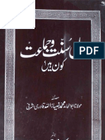 Ahl-e-sunnat-o-jamat kon Hain by - Molana abo-Hamid Muhammad Zia Ullah