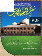 Muallim Qawaid-us-Sarf By Al-Muallim.org