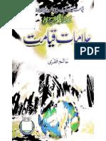 Alamat-e-qayamat by - Alama Alam Faqri
