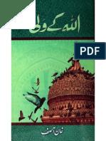 Allah K Wali by - khan Aasif