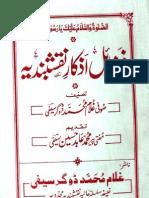 Fazail Azkar Naqshbandia by - Sofi Ghulam Muhammad Doger