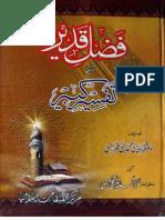 Fazal-e-Qadeer Tarjma Tafseer-e-Kabeer by - Amam Fakhar-ul-deen Muhammad bin Umarazi