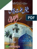 Fews-e-Gous-e-Yazdani by - Sayadna Abdl-ul- Ahad
